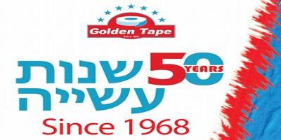 50 שנות עשייה